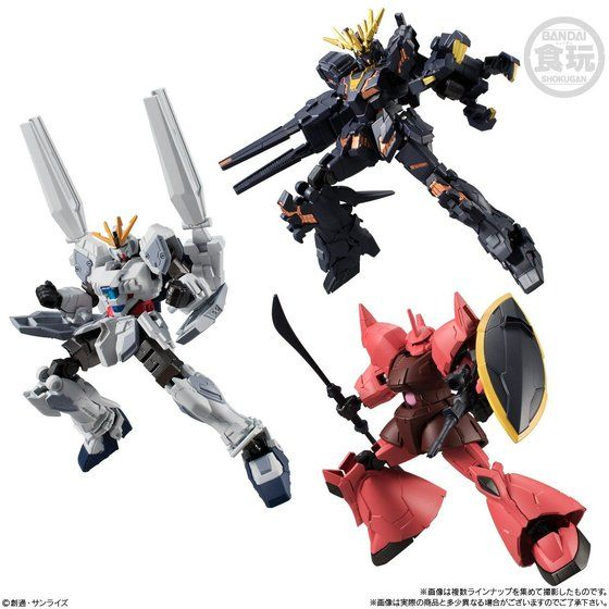 Mobile Suit Gundam G Frame Vol. 4 - Release Info - Gundam Kits Collection News and Reviews