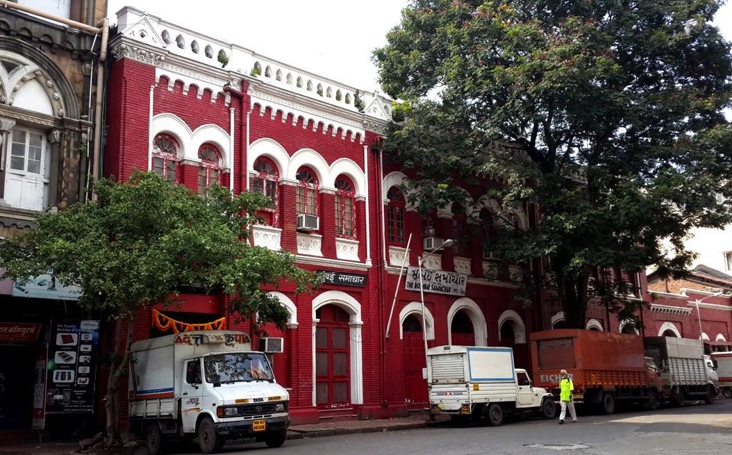 Mumbai Magic: Gujarati printing in Mumbai - the story of Behramji ...