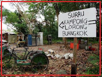 Lorong Kampong Buangkok Singapura