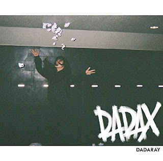 DADARAY - 誰かがキスをした 歌詞