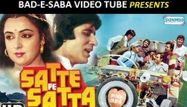 BAD-E-SABA Presents - All Time Super Hit Bollywood Movies Back To Back