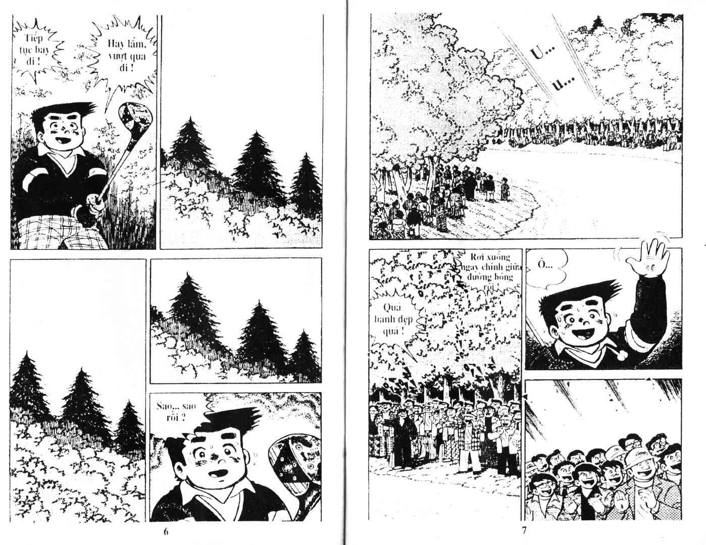 Ashita Tenki ni Naare chapter 40 trang 1
