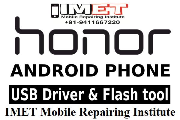 Huawei Honor 7A (AUM-AL20) USB Driver & Flash tool