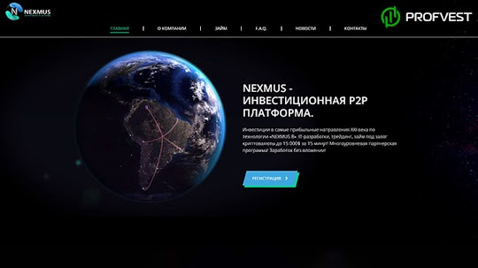 Nexmus: обзор и отзывы о nexmus-group.com (HYIP платит)