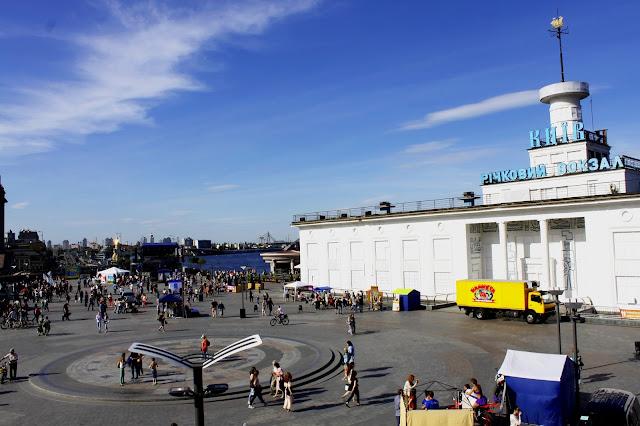 Речной вокзал со стороны Почтовой площади