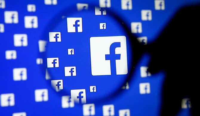 Facebook තහනමක් නැහැ - රජය පවසයි