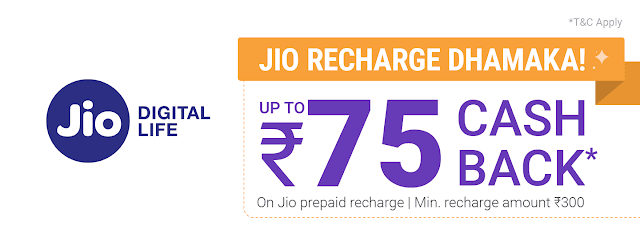 Jio Recharge Offer 2018