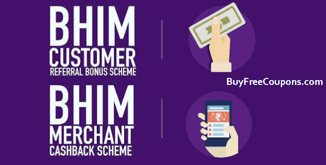 bhim app referral offer