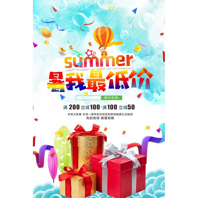 Summer Promotion Poster Design Free PSD