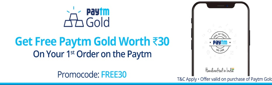 Proof) Paytm Gold – Get Free Rs 30 Per Mobile - ALL-TIME-FREE