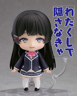 Figuras: Imágenes y detalles del Nendoroid Tsukino Mito - Good Smile Company