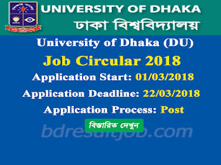 University of Dhaka (DU) Job Circular 2018