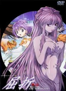 Kussetsu Episode 1 English Subbed