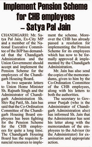 Implement Pension Scheme for CHB employees - Satya Pal Jain