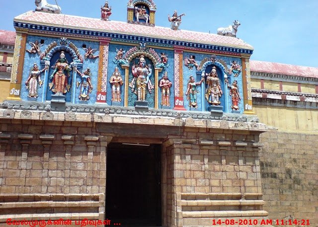 Thiruvalanchuzhi Temple