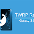 Cara Mudah Instal TWRP di Galaxy S9 dan Galaxy S9+ Terbaru 2018