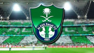 موعد مباراة الأهلي السعودي والاتفاق ضمن مباريات الدوري السعودي 2019