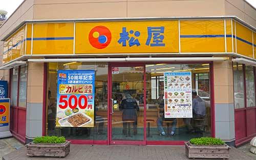 Matsuya gyumeishi restaurant in Nagoya.