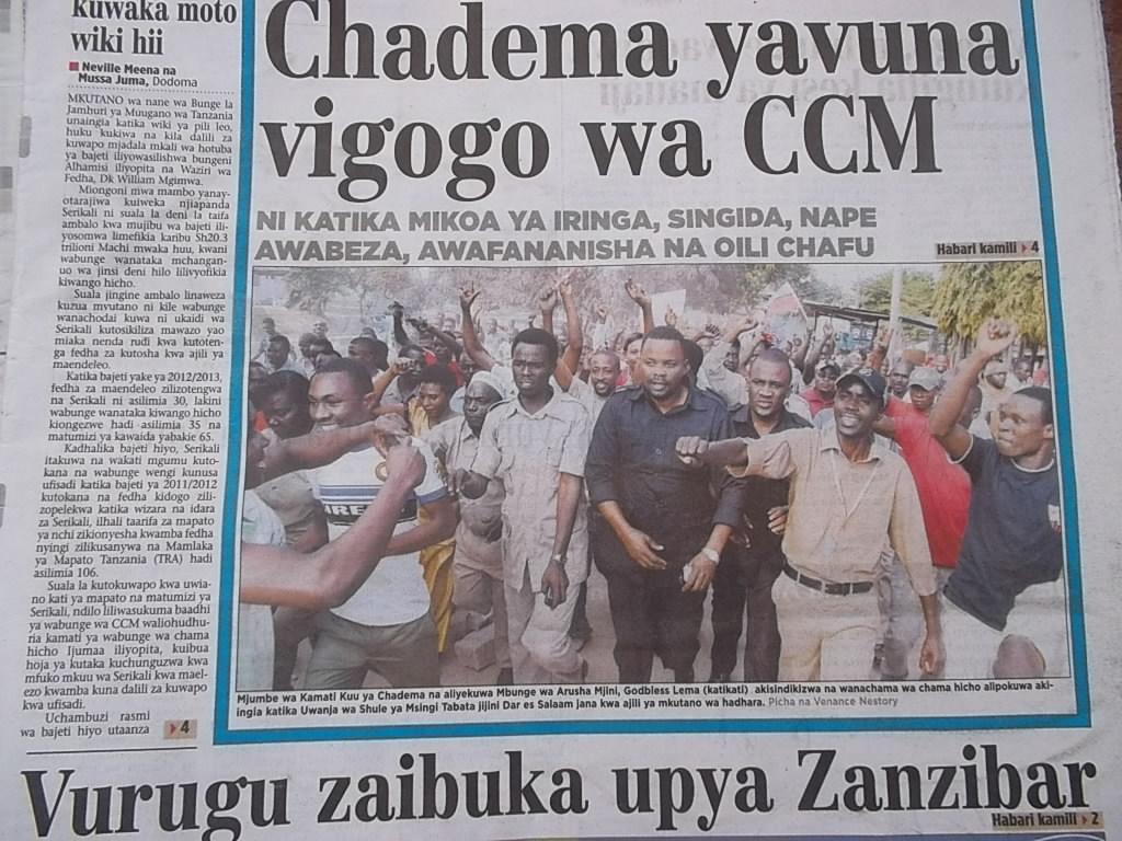 Google tanzania ngono mtandao wa ngono tanzania myideasbedroom com