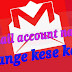 gmail account name change kese kare