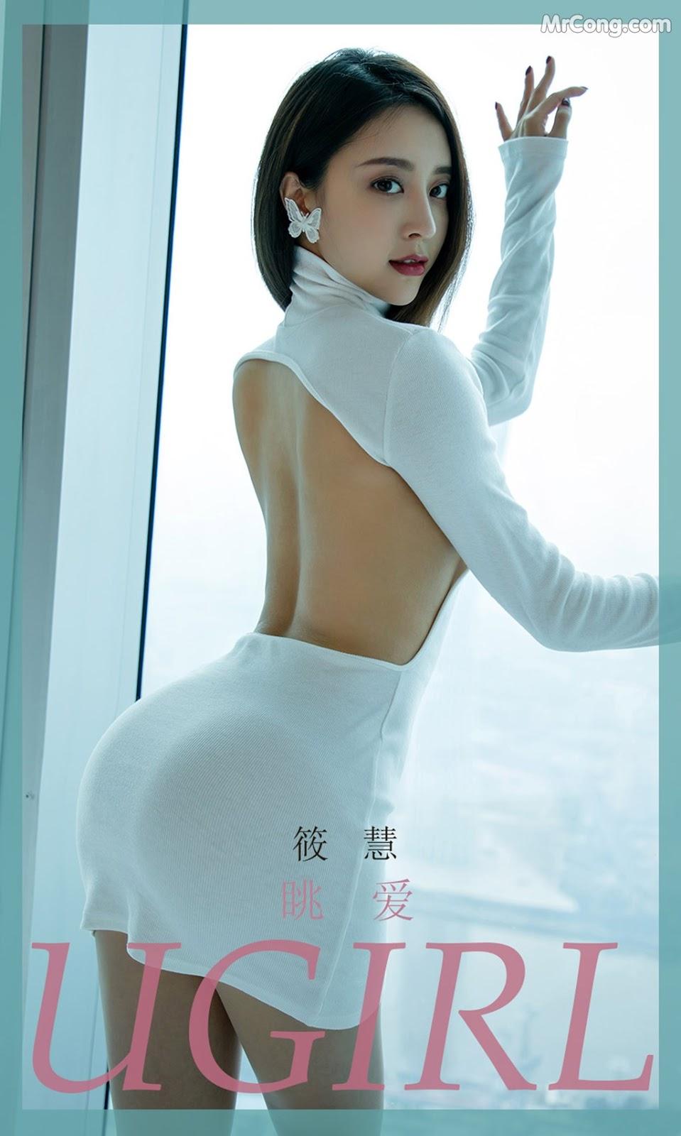 UGIRLS - Ai You Wu App No.1730: Xiao Hui (筱 慧) (35 pictures)