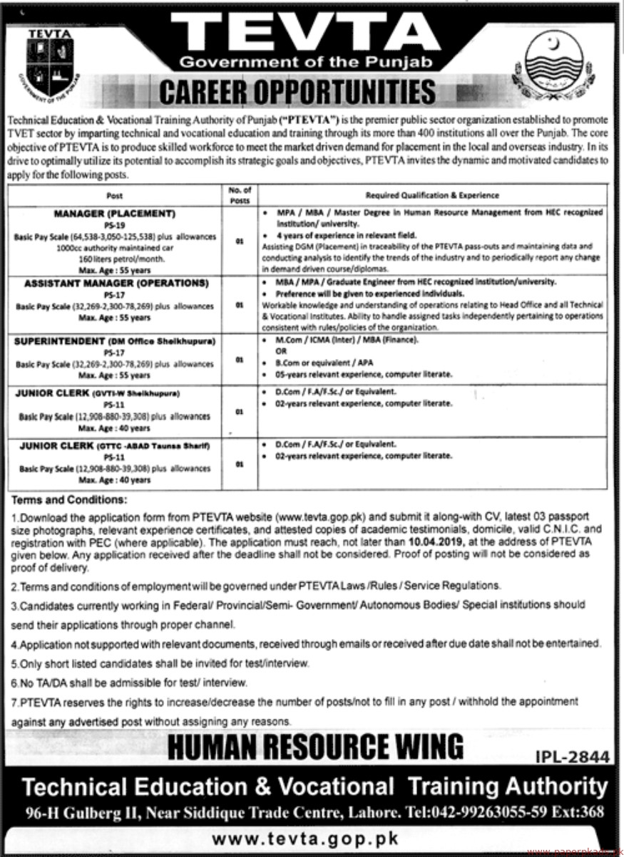 PTEVTA Jobs 2019 Latest
