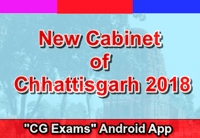 New Cabinet of Chhattisgarh 2018