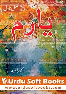 Yaaram Read Online