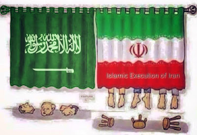 The difference between Saudi Arabia and the Islamic regime of Iran