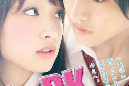 L-DK (2014) - Japanese Movie