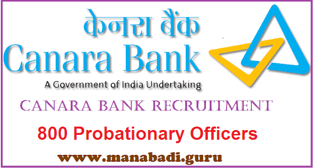 latest jobs, Bank jobs, Canara Bank Recruitment, Probationary Officers, Bank PO jobs, Canara Bank POs Recruitment,