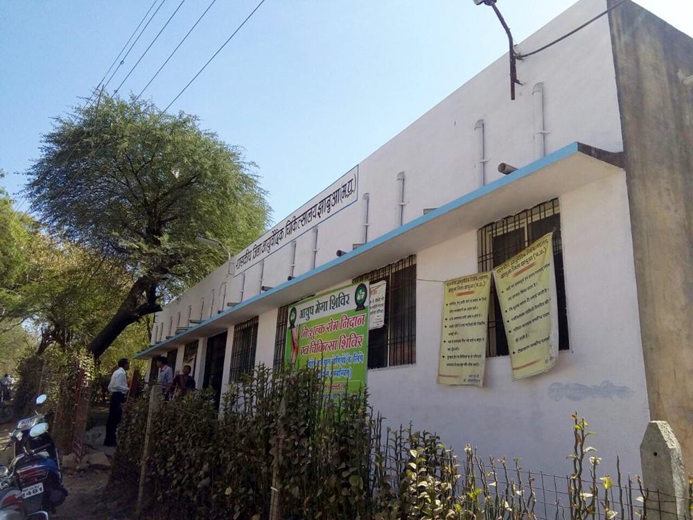 Ayush-Ayurvedic-hospital-two-day-mega-camp-today-शासकीय आयुर्वेदिक चिकित्सालय में दो दिवसीय आयुष मेगा शिविर आज से