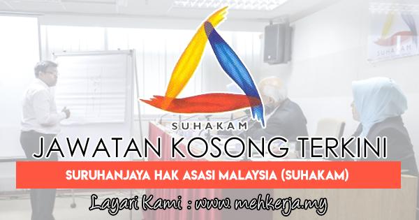 Jawatan Kosong Terkini 2018 di Suruhanjaya Hak Asasi Manusia Malaysia (SUHAKAM)