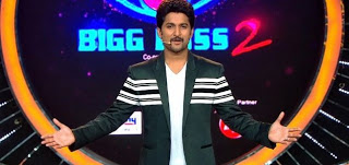 Finalists of Bigg Boss Telugu Season 2 : Analysis of Winning Chances