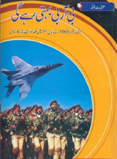 urdu novels by inayatullah urdu novels by inayatullah altamash free download urdu novels by inayatullah free urdu novels by inayatullah download urdu novels for free download urdu novels romantic download urdu novels of nimra ahmed download urdu novels online download urdu novels pdf by farhat ishtiaq download urdu novels by umera ahmed download urdu novels by iqra sagheer download urdu novels by ushna kosar sardar download urdu novels by farhat ishtiaq download urdu novels by nighat abdullah download urdu novels download urdu novels pdf download free urdu novels and books in pdf download urdu novels umera ahmed download urdu novels for android free download urdu novel abdullah download urdu novels by nimra ahmed free download urdu adventure novels download urdu novel chand gagan aur chandni free download urdu novels ishtiaq ahmed download urdu novels by mazhar kaleem download urdu novels by rspk download urdu novels by maha malik download urdu novel bachpan ka december download urdu novels.com download urdu novel chalawa download urdu novel chalo hum sath chalte hain download urdu complete novels download urdu classic novels www.download urdu novels.com.pk download urdu novel ye chahatein ye shidatain download urdu novel mere charagar free download urdu novel chah e babul download urdu novel devta download urdu novel dasht e arzoo download urdu novel darbar.e.dil download urdu novel dar e dil download urdu novel dajjal download urdu novel dil pholoon ki basti download urdu novel dil diya dehleez download urdu novel dil e muztar by alia bukhari download urdu novel devi free download urdu novel dil aik shehr-e-junoon download urdu novels peer e kamil download free urdu novels ebooks download urdu novel aab e hayat download urdu novel mata e jaan hai tu download urdu novel shehr e dil key darwazay download urdu novel mata-e-jaan download urdu novel shehr e zaat download urdu novels free darbar e dil download urdu novels free download urdu novels free pdf download urdu novels for mobile download urdu novels farhat ishtiaq download urdu novels free umera ahmed download urdu famous novels download urdu novels pdf format free download urdu novels of nimra ahmed free download urdu novels of naseem hijazi free download urdu novels free download urdu novels pdf free download urdu novels by umera ahmed free download urdu novels by nimra ahmed free download urdu novels in pdf format free download urdu novels pdf by farhat ishtiaq free download urdu novels by farhat ishtiaq free download urdu novels by nighat abdullah free download urdu novels by maha malik free download urdu novels imran series download urdu novel gul e rana download urdu novel ghazi download urdu novel guman by nimra ahmed download urdu novel gumrah download urdu novel gardab download urdu novel raja gidh download urdu novel zindagi gulzar hai pdf download urdu novel zindagi gulzar hai free download urdu novel ghazi download urdu novel 'humsafar by farhat ishtiaq download urdu novel hasil by umera ahmed download urdu novel hamzad download urdu novel humsafar download urdu novel hamsafar download urdu horror novels download urdu historical novels download urdu novels by hashim nadeem download urdu novel mere humdum mere dost download urdu novel abe hayat download urdu novels in pdf download urdu novels in mobile download romantic urdu novels in pdf download horror urdu novels in pdf free download urdu novel ishq ka ain pdf free download urdu novel ishq ka qaaf pdf free download urdu islamic novels pdf download urdu novel jannat k pattay by nimra ahmed download urdu novel jannat ke pattay download urdu novel jaan download urdu novel jangloos download urdu novel jheel kinara kankar download urdu novel jogi download urdu novel jannat k patty by nimra ahmed download urdu novel jogi by anwar siddiqui download urdu jasoosi novels pdf download urdu jasoosi novels download urdu novel khuda aur mohabbat by hashim nadeem download urdu novel khuda aur muhabbat download urdu novel ishq ka ain free download urdu novel karakoram ka taj mehal download urdu novel baharon k sang sang download urdu novel aag ka darya download urdu novel peer kamil pdf download urdu novels list download urdu novel lagan by bushra rehman download urdu novel lahasil download urdu novel lalkar download urdu novel lehaf download urdu love novels free download urdu novels list free download urdu novel lahasil by umera ahmed in pdf free download urdu novel lahasil by umera ahmed free download urdu novel lalkar by tahir javed mughal download urdu novels by m a rahat free download urdu novels by m a rahat download urdu novels on mobile free download urdu novels naseem hijazi free download urdu novels in pdf format by umera ahmed download urdu novels of maha malik download urdu novels of umera ahmed download urdu novels of farhat ishtiaq download urdu novels on pdf free download urdu novels of tariq ismail sagar download urdu novels pdf by umera ahmed download urdu novels pdf by ashfaq ahmed paksociety urdu novels download download urdu novel peer e kamil download urdu novel paras by nimra ahmed download urdu novel paras download urdu novel qalandar zaat free download urdu novel qalandar zaat download urdu novel ishq ka qaaf free download urdu novels by qamar ajnalvi free download urdu novels rahat jabeen download urdu novel bin roye ansoo by farhat ishtiaq download urdu social romantic novels download famous urdu romantic novels download urdu novel thora sa asman download urdu novel teri ulfat mein sanam download urdu novel taloot download urdu novel tawan e ishq download urdu novel tiger download urdu novel teri ulfat main sanam download urdu novel tawan download urdu novel tere ishq mein download urdu novels by tariq ismail sagar download urdu novels of tahir javed mughal how to download urdu novels how to download urdu novels on iphone how to download urdu novels on ipad how to download urdu novels on android website to download urdu novels best website to download urdu novels best site to download urdu novels free download urdu novels by umme maryam download urdu novel veeran haweeli ka asaib download urdu novel wapsi by mohiuddin nawab free download urdu novels website free download urdu novel wapsi by umera ahmed urdu novels download websites www.download urdu novels.com download urdu novel yaram download urdu novel yaaram download urdu novel yaram pdf download urdu novel yaaram pdf download urdu novel yaram by sumaira hameed download urdu novel yaaram by sumaira hameed download free urdu novel ye chahatein ye shidatain download urdu novel shehr e yaran download urdu novel zindagi dhoop tum ghana saya download urdu novel zindagi tum ho by madiha tariq download urdu novel zindagi tum ho download urdu novel meri zaat zarra-e-benishan free download urdu novel zard mausam by rahat jabeen free download urdu novel zindagi gulzar hai pdf free download urdu novel zindagi tum ho download urdu novel sarab part 15 download urdu novel namal episode 17 download urdu novel namal episode 19 download urdu novel namal episode 15 download urdu novel namal episode 16 download urdu novel sarab part 11 download urdu novel sarab part 12 download urdu novel namal episode 12 download urdu novel sarab part 14 download urdu novel namal episode 14 download urdu novel abdullah 2 download urdu novel namal episode 20 urdu novels 2015 download download urdu novel devta part 51 download urdu novel sarab part 7 Brb Behti Rahy gi By Anaytullah Free Urdu Books Downloading