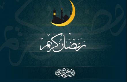 Tarawih, Qiyamul Lail Ramadhan