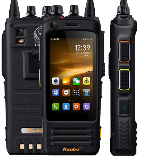 Runbo H1 4g Professional 2 Way Radio Android Mobile