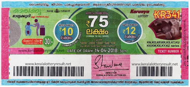 kerala lottery 14/4/2018, kerala lottery result 14.4.2018, kerala lottery results 14-04-2018, karunya lottery KR NN results 14-04-2018, karunya lottery KR NN, live karunya lottery KR-NN, karunya lottery, kerala lottery today result karunya, karunya lottery (KR-NN) 14/04/2018, KR NN, KR NN, karunya lottery KRNN, karunya lottery 14.4.2018, kerala lottery 14.4.2018, kerala lottery result 14-4-2018, kerala lottery result 14-4-2018, kerala lottery result karunya, karunya lottery result today, karunya lottery KR NN, www.keralalotteryresult.net/2018/04/14 KR-NN-live-karunya-lottery-result-today-kerala-lottery-results, keralagovernment, result, gov.in, picture, image, images, pics, pictures kerala lottery, kl result, yesterday lottery results, lotteries results, keralalotteries, kerala lottery, keralalotteryresult, kerala lottery result, kerala lottery result live, kerala lottery today, kerala lottery result today, kerala lottery results today, today kerala lottery result, karunya lottery results, kerala lottery result today karunya, karunya lottery result, kerala lottery result karunya today, kerala lottery karunya today result, karunya kerala lottery result, today karunya lottery result, karunya lottery today result, karunya lottery results today, today kerala lottery result karunya, kerala lottery results today karunya, karunya lottery today, today lottery result karunya, karunya lottery result today, kerala lottery result live, kerala lottery bumper result, kerala lottery result yesterday, kerala lottery result today, kerala online lottery results, kerala lottery draw, kerala lottery results, kerala state lottery today, kerala lottare, kerala lottery result, lottery today, kerala lottery today draw result, kerala lottery online purchase, kerala lottery online buy, buy kerala lottery online