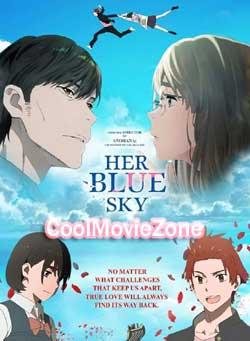 Her Blue Sky (2019)