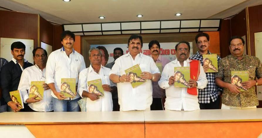 Venditera Vishada Ragalu Book Released by Dasari