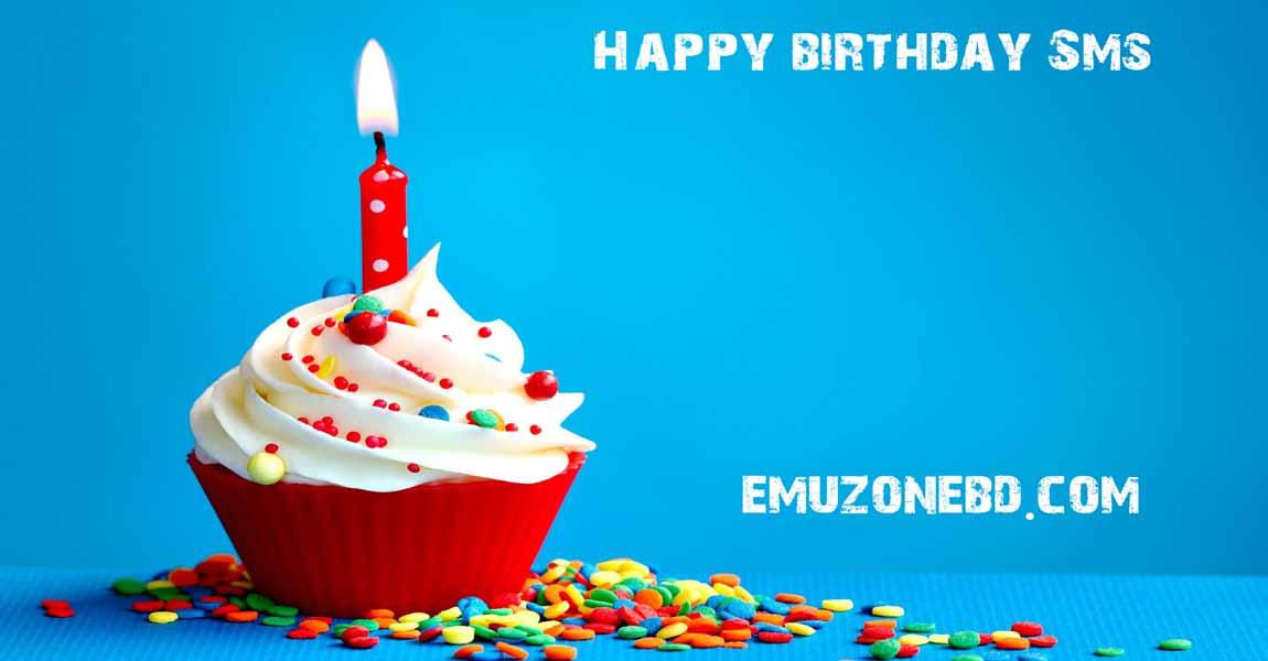 Bangla Happy Birthday SMS Apk