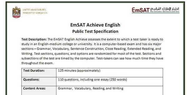 مواصفات امتحان امسات لغة انجليزية للصف الثانى عشر 2020- نموذج امتحان emsat English انجليزي