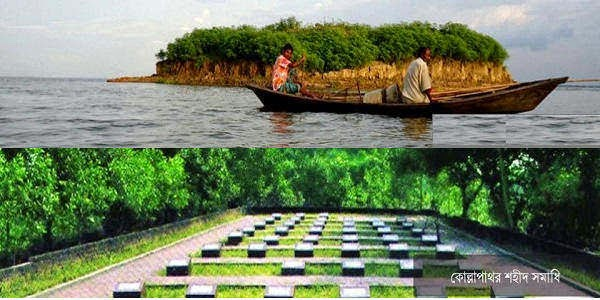 Top Tourist Attractions in Brahmanbaria