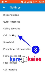call-blocking-setting-open-kare