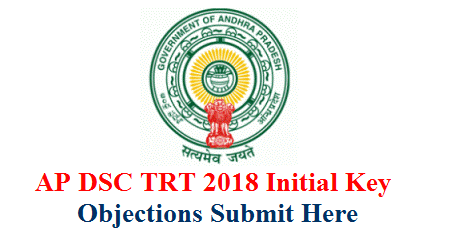 Andhra Pradesh District Selection Commission Teachers Recruitment Test TRT 2018 Exams Answer Key Objections Submit Here. AP DSC 2018 Exams are going on as per the Schedule published earlier. After completition of the Examination to concern Subject Officials are releasing in the evening. Candidates who have objection on initial they may submit their Objections at www.apdsc.apcfss.in  ap-dsc-trt-submission-of-objections-on-initial-preliminary-key-details