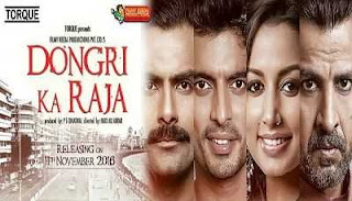 Dongri Ka Raja (2016) Hindi Movie Download 720p HDRip 1GB
