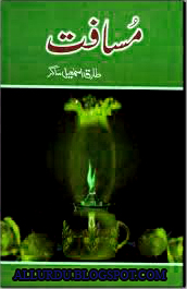 Download free Musafat novel by Tahir Ismail Sagar {PDF}