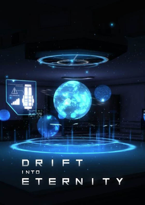 Drift Into Eternity Download Cover Free Game