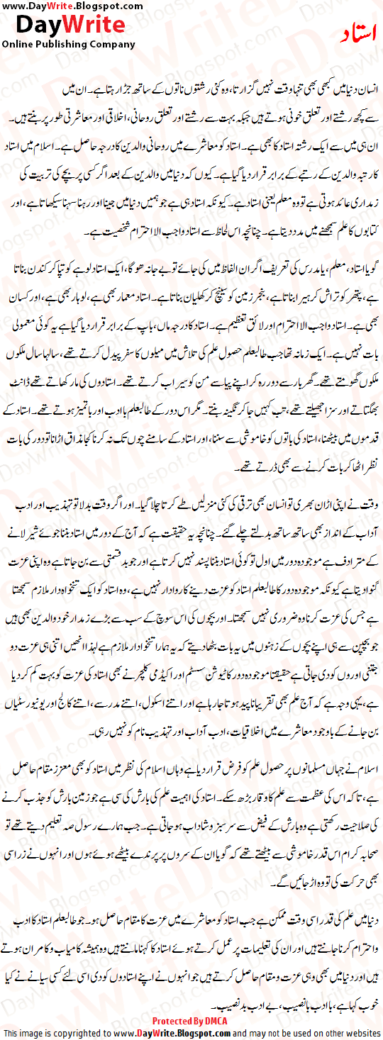 Workbooks story writing worksheets for grade 1 : Urdu creative writing topics for grade 2. Custom paper Academic ...