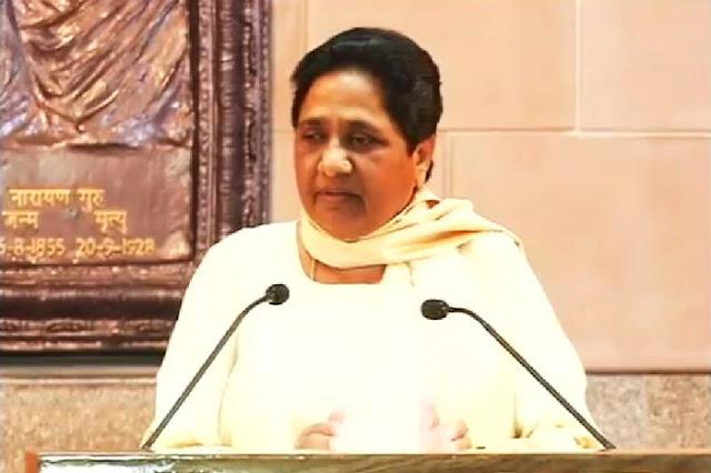 राज्य सभा में मायावती को नहीं, लोकतंत्र को रोका गया: जयन्त जिज्ञासु